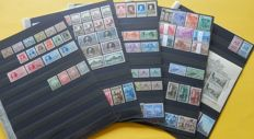 Vatican City 1929/1953 - Selection of stamps, including Block 1, in stockbook.