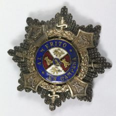 Plaque of the Cross of Merit in Campaign