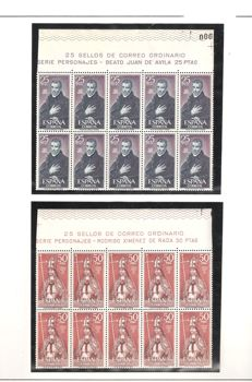 Spain 1969/1979 - Complete series of large blocks mounted in three albums