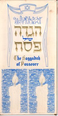 Judaica; Lot with 2  EL-AL Israel Airlines editions of the Passover Haggadah - c. 1970's