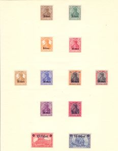 Belgium 1919 - Collection stamps of the occupation of Germany, Eupen, Malmedy.