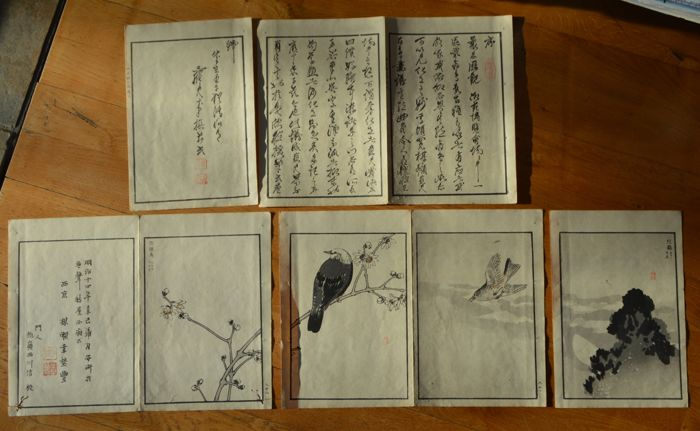 "Eight original woodblock prints by Kōno Bairei (1844-1895) from ""Hyakucho gafu"" (Album of One Hundred Birds), vol. 3 - Japan - 1881"
