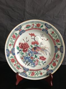 Famille rose plate, China, 18th century.