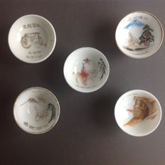 Five Japanese Imperial Army sake commemorative bowls - images of artillery and machine guns