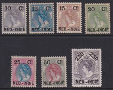 Dutch East Indies 1900 - Support issue - NVPH 31/37