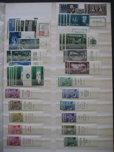 Israel 1954/1994 - Batch of stamps with tab on loose sheets