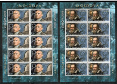 Europe CEPT 1990-2009 - collection with various MNH blocks, small sheets and stamp booklets