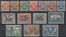 Belgium 1918 - Red Cross on types of issue 1915 - OBP nos. 150 to 163