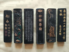 Wenfang ink block - China - late 20th/early 21st century