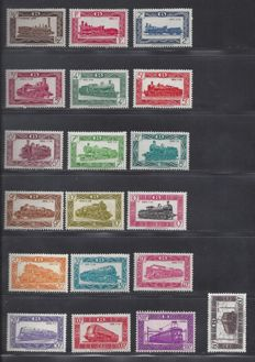 Belgium 1949/1952 - Railway stamps, locomotives - OBP TR304/TR320, TR321, TR321A.