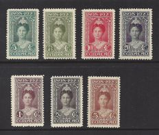 Curaçao 1923 - anniversary of the reign of Wilhelmina - NVPH 75/81