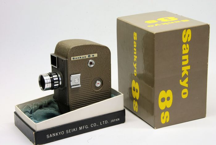 Sankyo 8-s double 8 mm film camera, made in Japan in 1959