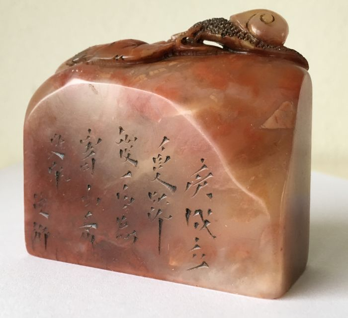 Exquisite stone seal cutting or zhuanke china first for Exquisite stone