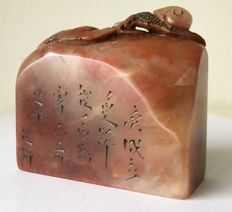 Exquisite stone Seal cutting or Zhuanke - China - First half of 20th century