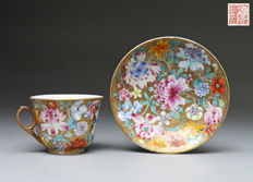 Chinese porcelain cup & saucer, Famille Rose - China - late Qing / Republic Period - Marked