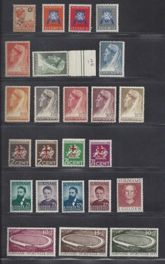 Suriname 1936/1953 – selection of seven different issues