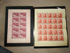 "Belgium - Belgium - composition of ""Barquette"" and ""Casquet"" sheets - COBF253 and F168A"
