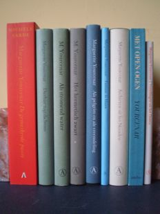 Marguerite Yourcenar; Lot with 9 books by / about this French writer - 1980 / 1996