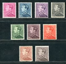 "Belgium 1936 – Leopold III type ""Poortman"" – OBP 429/435 with 434A and 434B"