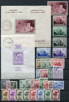 Belgium 1938 - Complete year pack - OBP 465A/495 and BL8/9