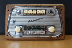 Magnificent Blaupunkt München classic coach radio from 1963