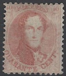 Belgium 1863 - King Leopold I type perforated medallions 40 c carmine-pink - perforation 12½ x 13½ - OBP 16A, signed Balasse