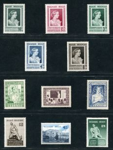 Belgium 1951 - complete year pack - OBP 841/875