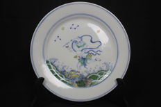 Antique Chinese plate -- 19th century