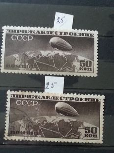 Europe - collection with stamps and series in a stock book