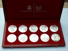 Tunisia  - 1 dinar 1969 'The History of Tunisia' (10 pieces) - silver