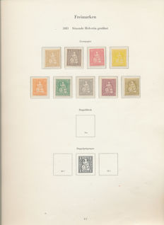 Switzerland 1882/1960 - Advanced collection including all blocks and pax series