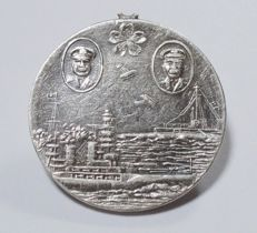 Rare Japanese Navy medal of 1924