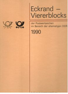 GDR 1990, annual exclusive compilation with blocks of four (all with printer's imprints!)