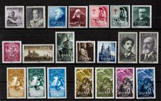 Spain 1950/1956 - Lot of stamps - The Centenary of Spanish Stamps