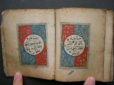 Islamic manuscript; Ottoman prayer book - late 18th century