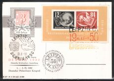GDR 1950/64 Lot of better postal items and FDC