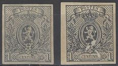 Belgium 1866 - OBP no. 22 1c grey Small lion in double oval medallion (no. 22a for comparison)