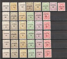 Luxemburg 1908/1925 – Collection of pre-cancelled stamps