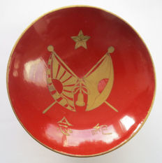 Beautiful Japanese Sake Cup Imperial Army; cup to name and with imperial Army star from the period of the first/second world war