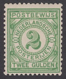 The Netherlands 1884 - Proof of postage stamps - NVPH PW3
