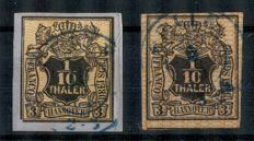 Hanover 1851 - 1867 - coat of arms + king - Michel 2017 from no. 1 and 26