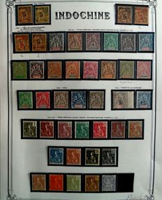 Former French Colonies 1889/1945 - Indochina and Inini before independence, duplicate collections