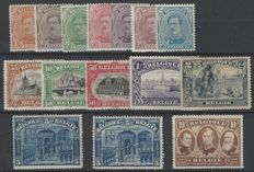 Belgium 1915 - Albert I and various sights - Complete series with 5 FRANCS - OBP 135 to 149