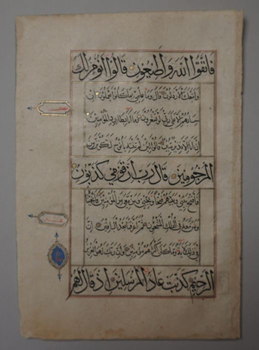 Large Koran page, Indian Sultanate - India - 17th century (29 cm)
