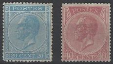 Belgium 1869 - OBP no. 18A 20 cent ultramarin and no. 20A 40 ct carmine pink 'King Leopold I in profile' - perforation 15
