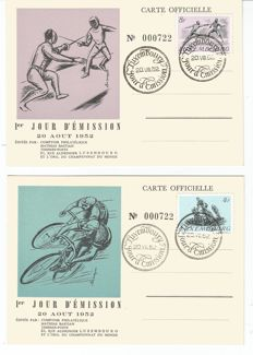 "Luxembourg 1952 – Series of cards maximum ""Sports "" – Mi. 495-500"