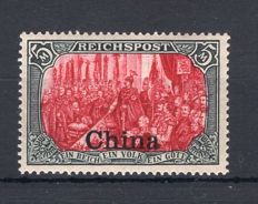 Deutsche Post in China - collection, including Reichspost 5M flawless - Michel no. 27