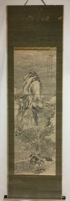 Hanging scroll - 'Mountain landscape' - signed 'Kyou' - Japan - Late 19th century