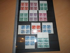 "Sudetenland - Maffersdorf 1938 - postage stamps Czechoslovakia with overprint ""Wir sind frei"" (""We are free"") and swastika in block of four - batch of 11 blocks of four"