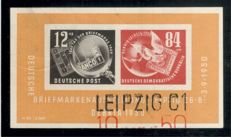 GDR 1950/64, cancelled block collectioin with Michel No. Bl. 7, 9B and 10-22 complete, in addition, some se-tenant printings